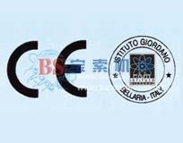 宝索获CE认证证书