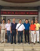 广西南宁香兰(上峰)纸业签约2台宝拓纸机
