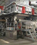 【企业动态】保定满城明月造纸厂签约宝拓纸机