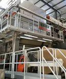 恭喜斑布又一台宝拓SF12-1000造纸机今天试机成功,顺利投产!