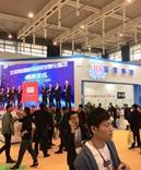 现场快讯 |【宝索企业】2018年南京展会精彩不容错过!