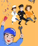 【宝索企业】 奋斗在路上,劳动最光荣--五一节快乐!