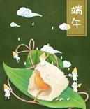 【宝索企业】 万水千山粽是情--安康端午