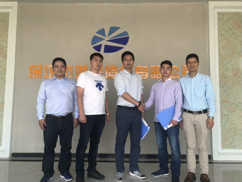 丽邦集团与宝索企业签约4台宝拓新月型卫生纸机