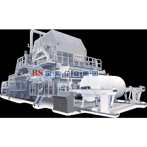 河北亚光纸业与宝索企业集团 达成年产5万吨生活用纸总承包合作协议