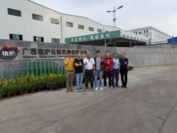 植护云商实业与宝索企业集团签约4台宝拓纸机