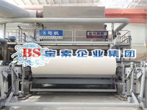 德州胜港纸业5号宝拓纸机顺利投产