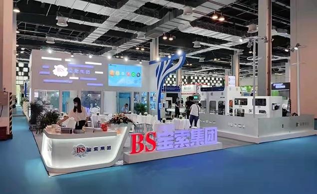 宝索集团   上海国际非织造材料展完美收官!