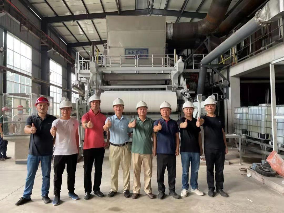 云南南恩公司2#宝拓纸机顺利投产