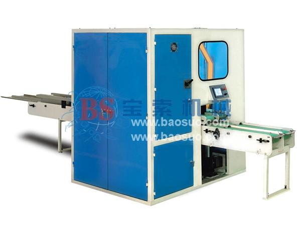 宝索FC-150-1L/2L 型双通道面巾纸大回旋切纸机