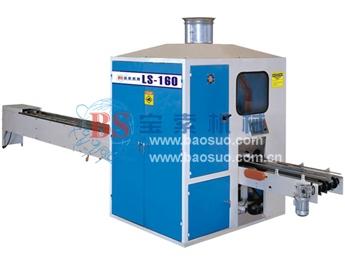 宝索LS160-2L/3L/4L 高速大回旋切纸机