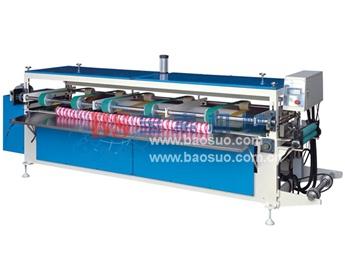 宝索CR-2600/3000型自动覆纸包装机