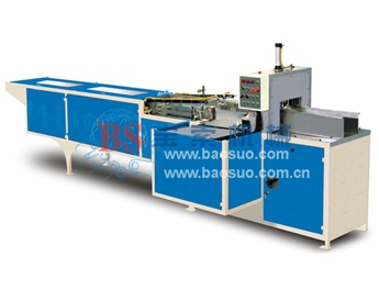 宝索BS-25型自动卷纸包装机