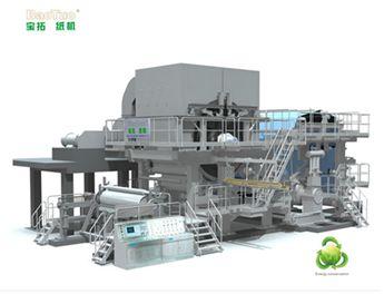宝拓SF12-1000真空网笼杨克造纸机